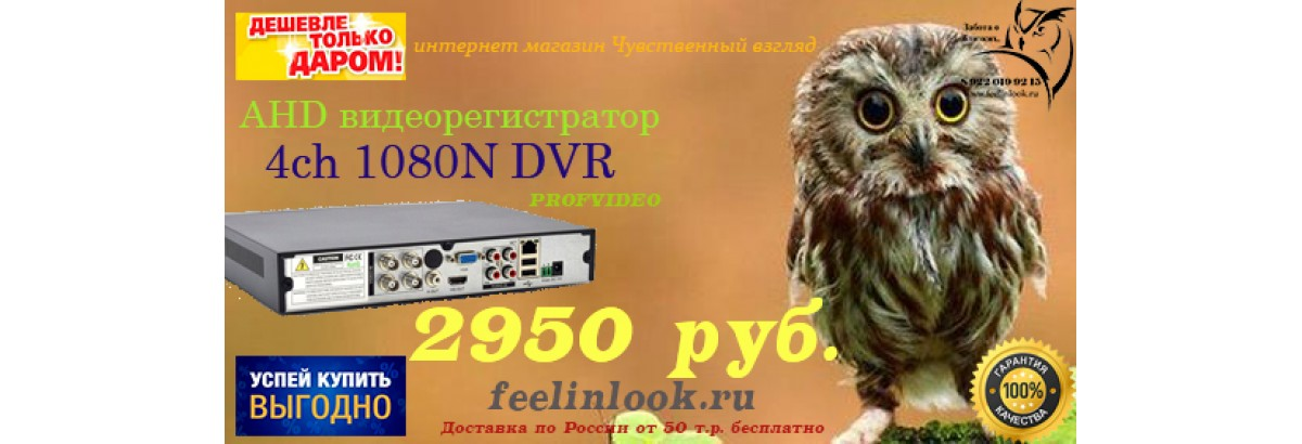 4ch 1080N DVR AHB7804R-LM-V3